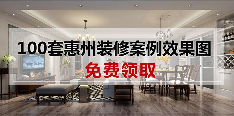 家居案例2.jpg