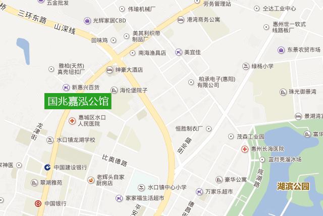国兆嘉泓公馆.png