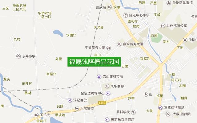 福晟.png