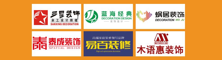 装饰公司logo.jpg