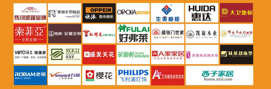 商家logo.jpg