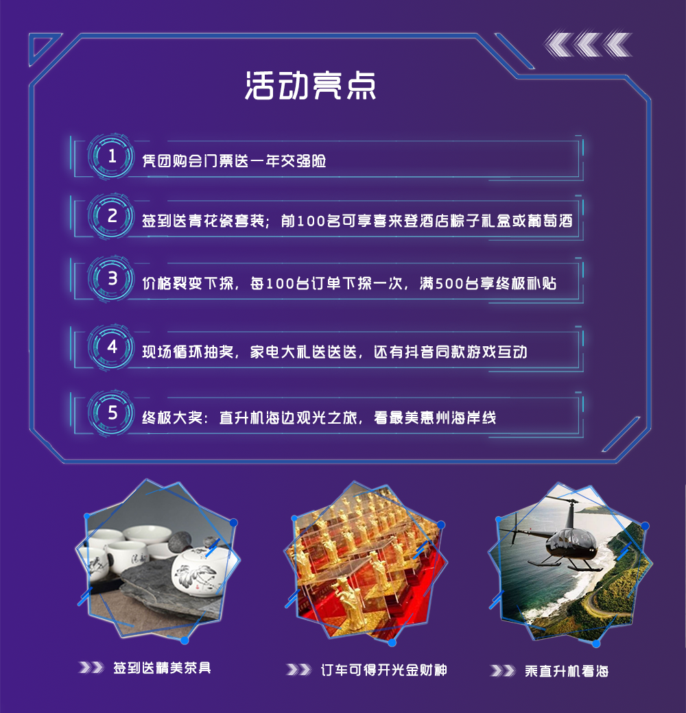 主背景_副本_副本_副本_副本_副本_副本.png