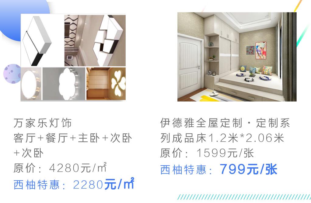 太氧谷+伊德雅_自定义px_2018.09.03.jpg