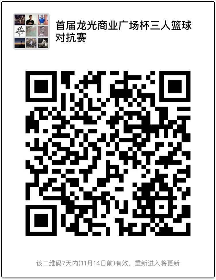 微信图片_20181107093305.jpg