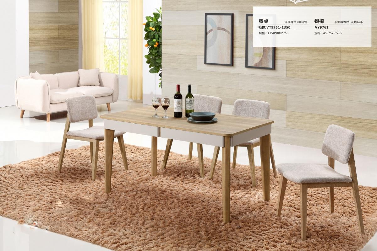现代餐台椅1+6;  活动价;2990元..jpg