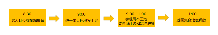 1554346975(1).png