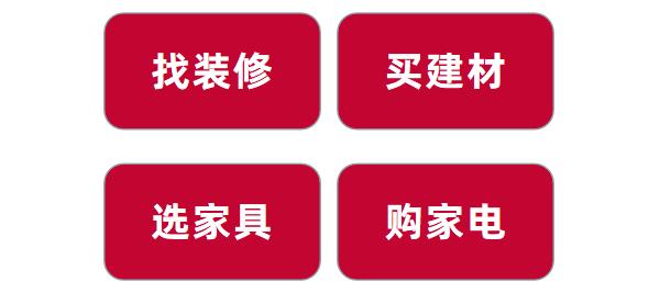 QQ浏览器截图20190917142005.png