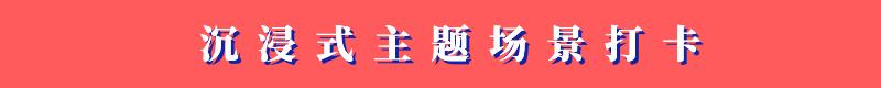 副本_未命名_自定义px_2019.09.20.png