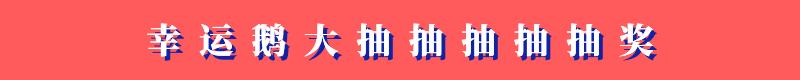副本_未命名_自定义px_2019.09.20(3).png