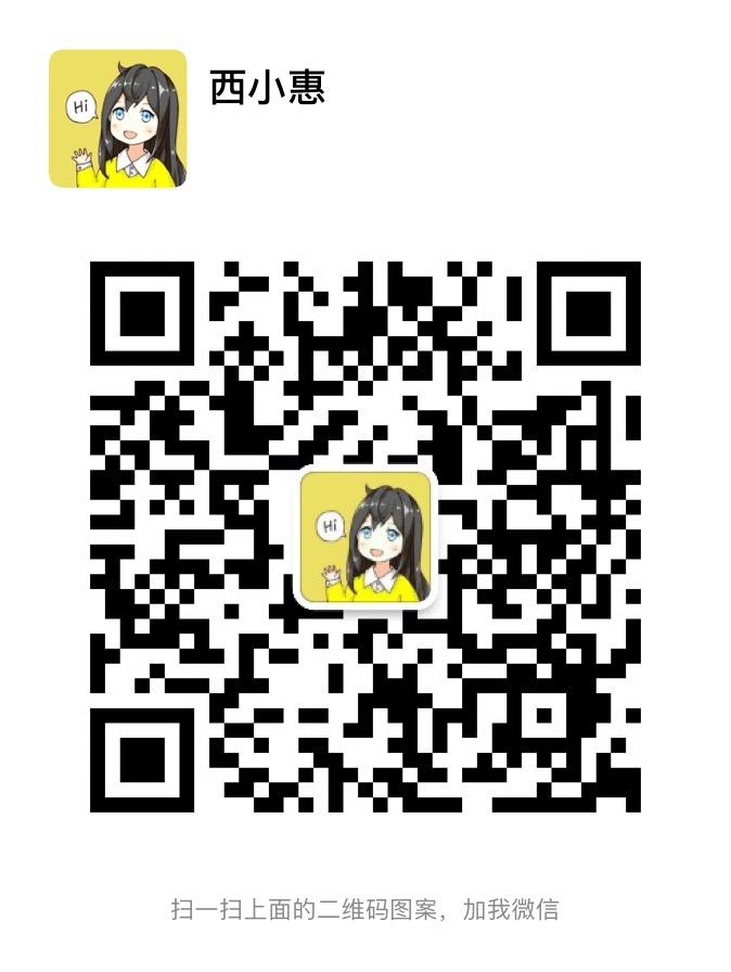 微信图片_20191230104620.jpg