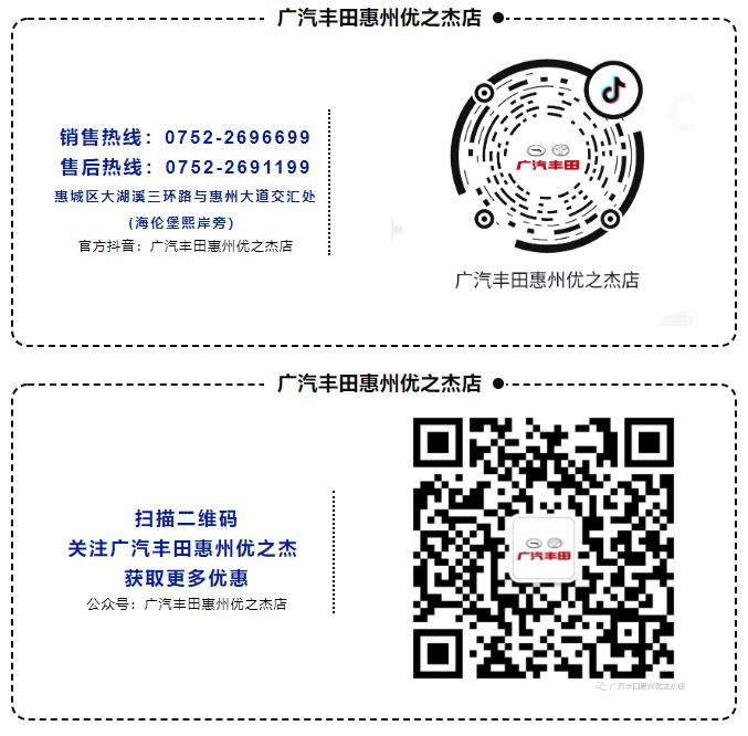 微信截图_20200608103335.png