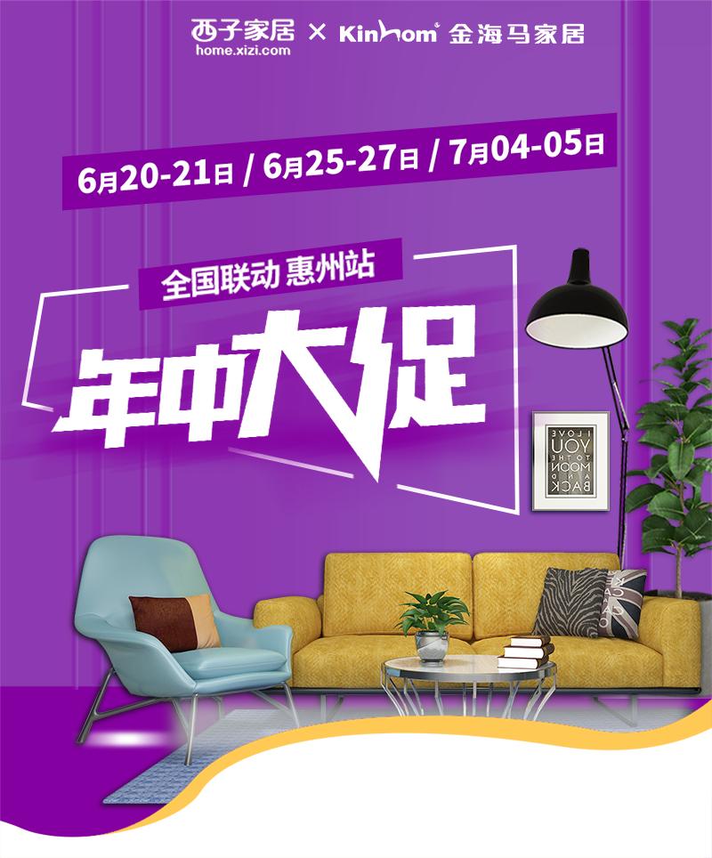 800一0612-VU.png