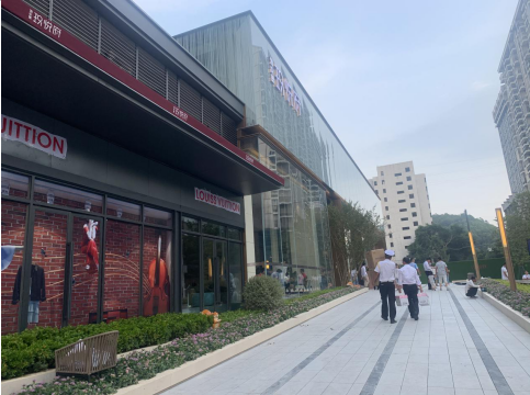 玖悦府1.png