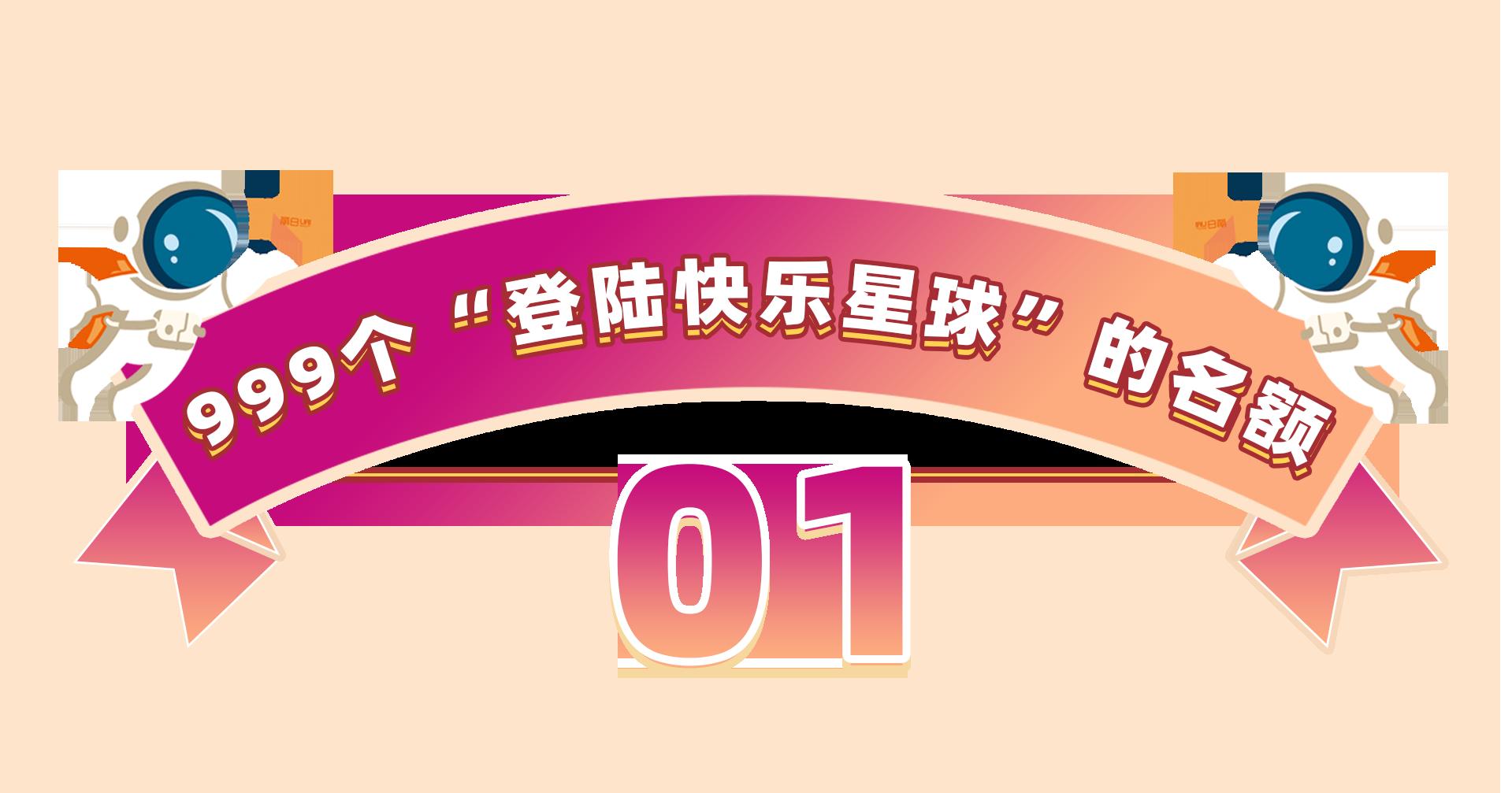 丽日banner1.png